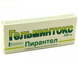 helmintox buy)