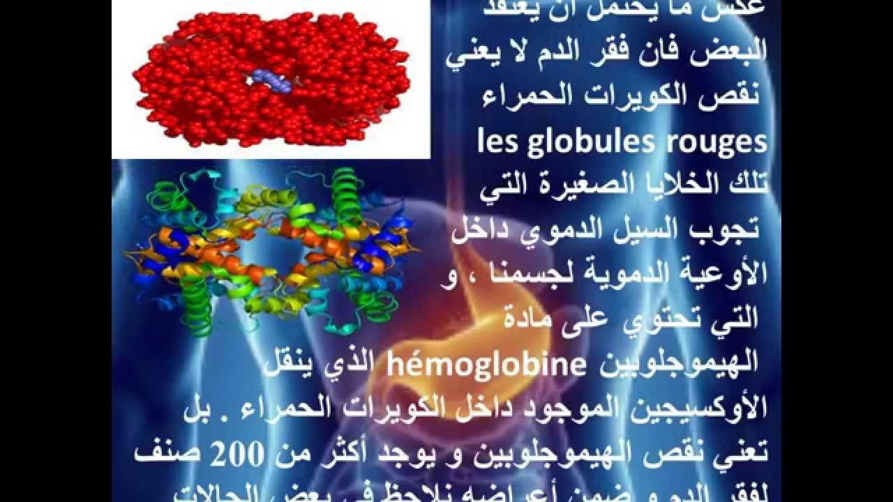 Autoanticorpii în anemia Biermer - Viața Medicală