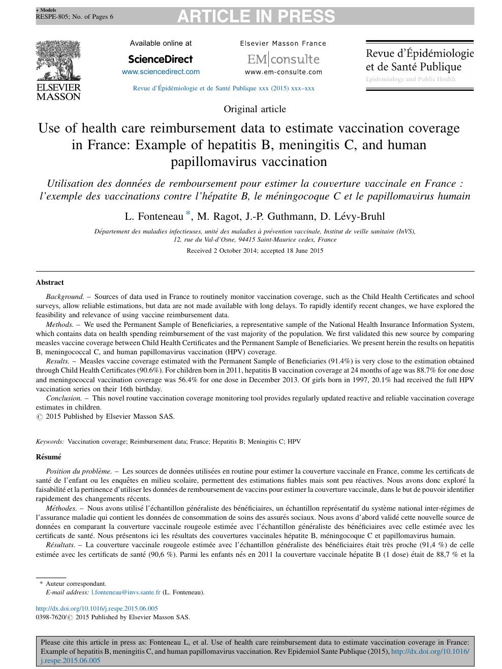 human papillomavirus in french)