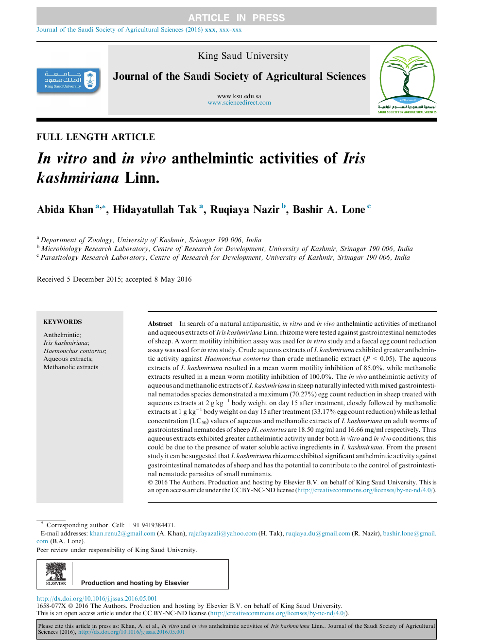 anthelmintic dictionary