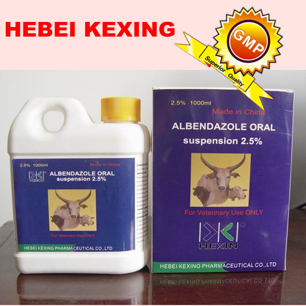 anthelmintic veterinary drugs