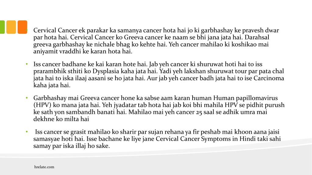 cervical cancer ki jankari in hindi hepatic cancer risk factors
