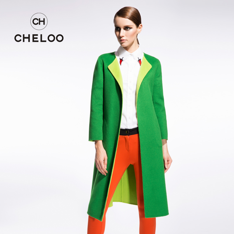 cheloo outfit)