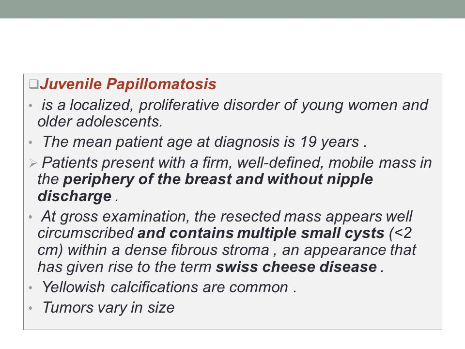 intraductal papilloma adolescent)