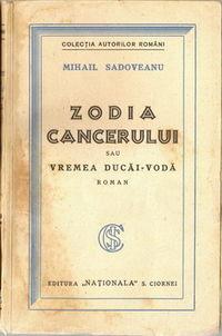 zodia cancerului personaje principale)