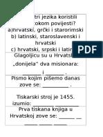 hrvatski jezik gramatika testovi 8 razred)