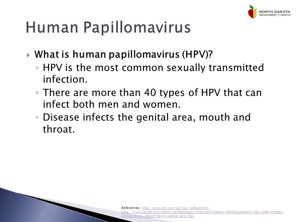 human papillomavirus vaccine references)