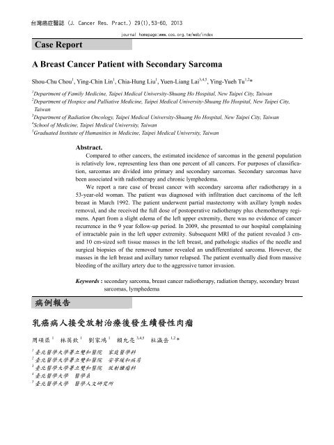 sarcoma cancer in the breast