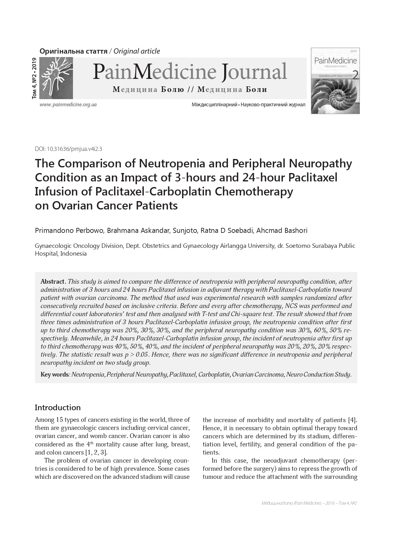 ovarian cancer journal article)