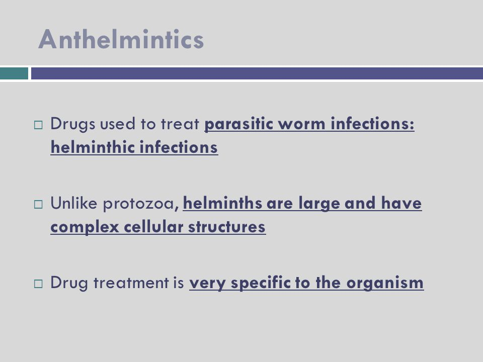 anthelmintic drugs uses)