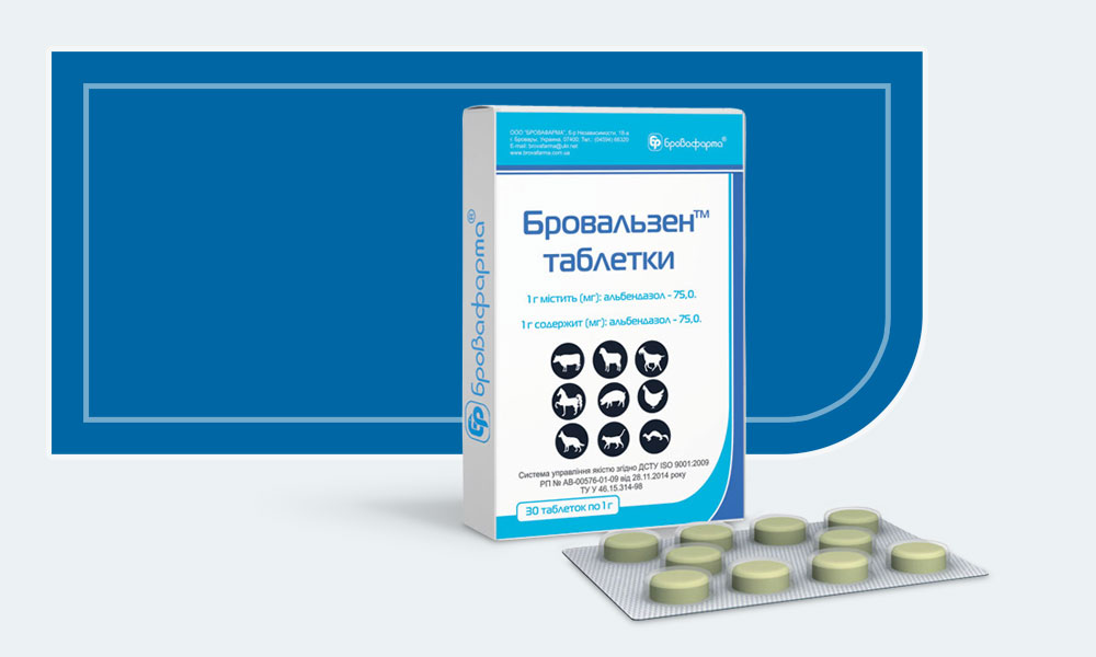anthelmintic drugs for poultry)