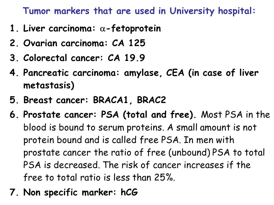 cancer colon markers